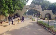 ABU Post-UTME Results, 2018/2019 Out